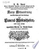 Kurtze Abhandlung vom Alterthum und dem Umfange derer Cameral Wissenschaften