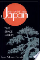 Re Inventing Japan