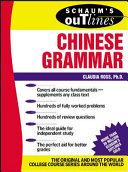 Schaum s Outline of Chinese Grammar