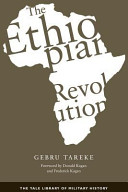 The Ethiopian Revolution   War in the Horn of Africa