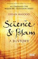 Science Of Islam