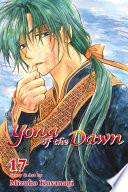Yona of the Dawn, Vol. 17