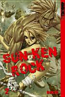 Sun Ken Rock 02