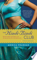 The Hindi Bindi Club