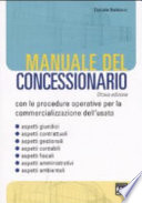 Manuale del concessionario