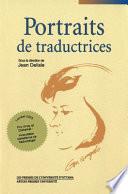 Portraits de traductrices