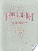 The Wall Of Light : ...