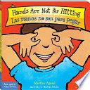 Hands Are Not For Hitting Las Manos No Son Para Pegar