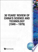 30 Years  Review of China s Science   Technology  1949 1979