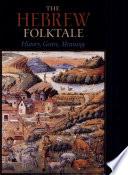 The Hebrew Folktale