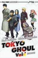Kuuhaku  Tokyo Ghoul