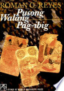 Pusong Walang Pag ibig