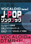 J‐POPソングブック