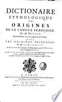 Dictionnaire   tymologique