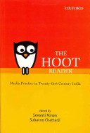 THE HOOT Reader