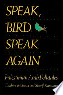 download ebook speak, bird, speak again pdf epub