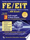 FE   EIT  AM  Engineer in Training Exam