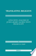 Translating Religion