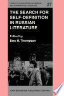 The Search for Self Definition in Russian Literature