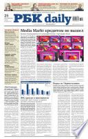 Ежедневная деловая газета РБК 240