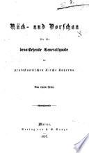 Rück- und Vorschau für die bevorstehende Generalsynode der protestantischen Kirche Bayerns