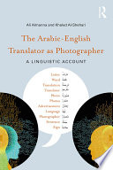The Arabic English Translator as Photographer