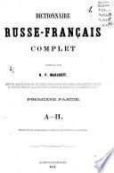 Dictionnaire russe fran  ais complet