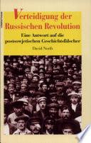 Verteidigung der russischen Revolution