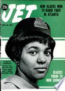 Apr 30, 1970