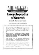 Encyclopaedia of Seerah 1 8