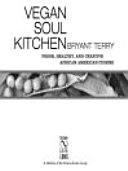 Vegan Soul Kitchen  NOOK edition