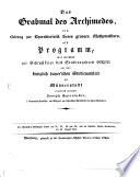 Das Grabmal des Archimedes