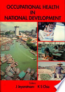 Occupational Health in National Development
