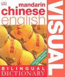 Mandarin Chinese English visual bilingual dictionary