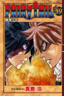 FAIRY TAIL               59