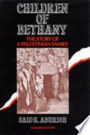 Children of Bethany