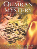 The Qumran Mystery Rare Event In Late 1990s