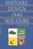 illustration Histoire du design de 1940 à nos jours
