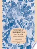 Science and Civilisation in China  Volume 5  Chemistry and Chemical Technology  Part 1  Paper and Printing