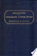 Gujarat and the Gujaratis