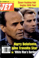 4 Dec 1995