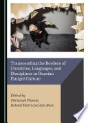 Transcending the Borders of Countries, Languages, and Disciplines in Russian Émigré Culture
