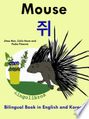 Learn Korean: Korean for Kids. Mouse - 쥐: Bilingual Book in English and Korean