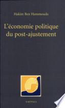 illustration L'économie politique du post-ajustement