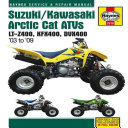 Suzuki Kawasaki Artic Cat Atvs 2003 To 2009