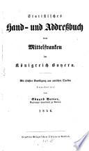 Statistisches Hand- und Addreßbuch von Mittelfranken im Königr. Bayern