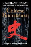 Chinese Roundabout