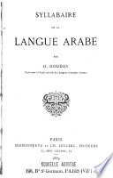 Syllabaire de la langue arabe