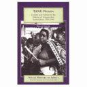 TANU Women