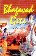 Bhagavad Gita  The Elixir Of Life